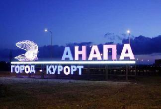 Krasnodar naselje Blue Wave recenzije
