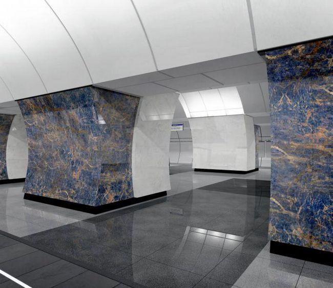 Seligerskaya metro stanice