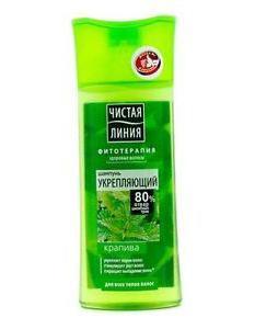 Šampon Pure linija