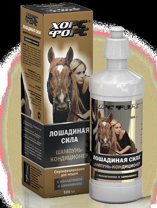 Pripravak šampona KS
