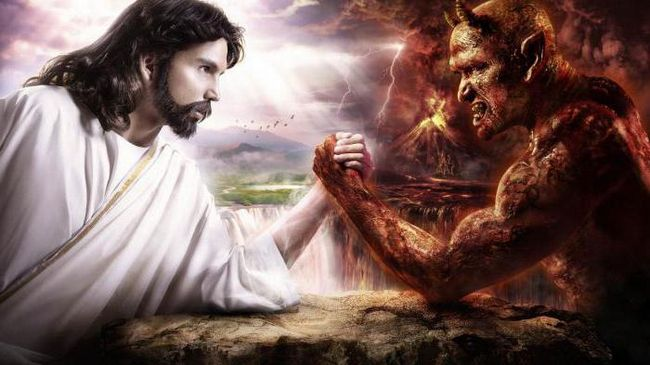 lista Demons sliku