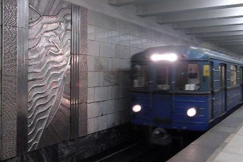 метро октябрьское поле