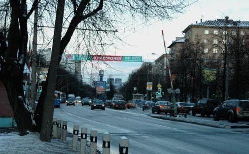 москва метро октябрьское поле