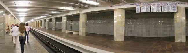metro Polezhaevskaya