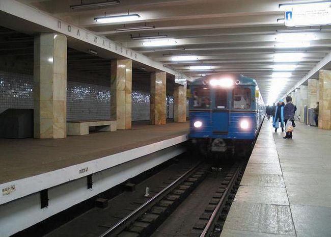 Polezhaevskaya metro stanice