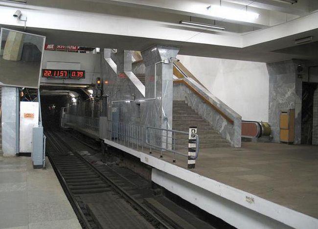 Moskva Subway Polezhaevskaya