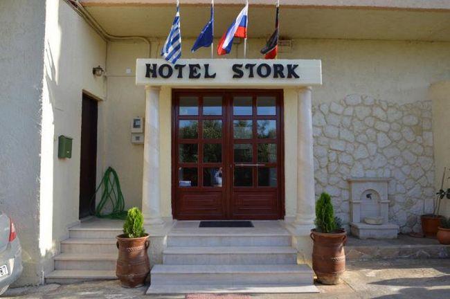 Roda hotela 2 *: opis, recenzije i cijena