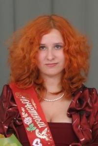 Svetlana Zhdanova: biografiju i radove