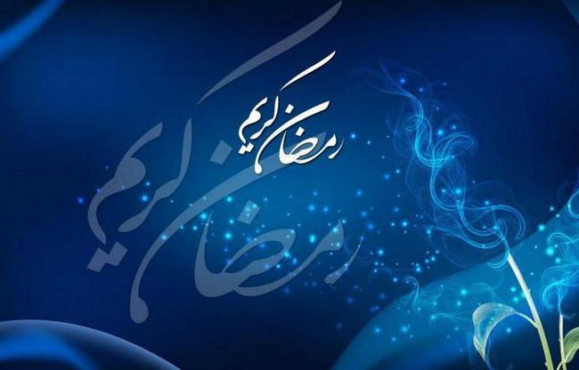 Svetog mjeseca Ramazana. Start posni muslimani