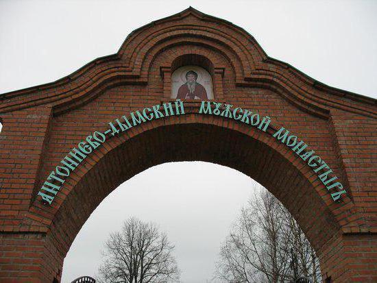 Свято-троицкий антониево-дымский монастырь
