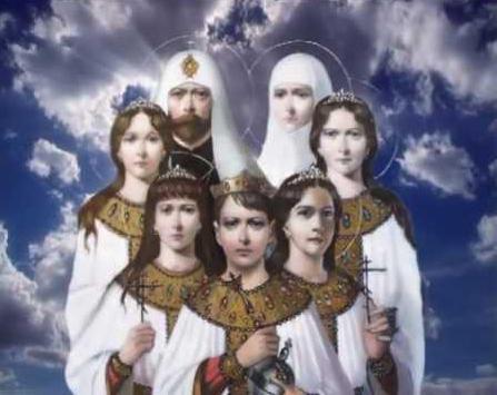 Saint Regal mučenika: Dan sjećanja usluga, akathist hram