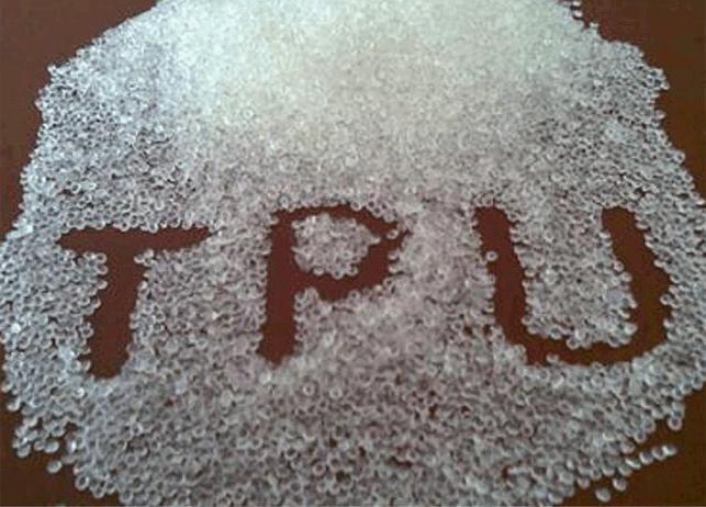 TPU-материал - что это и для чего используется?