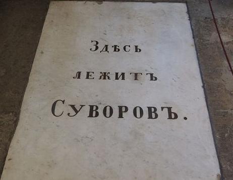 эпитафия на памятник бабушке