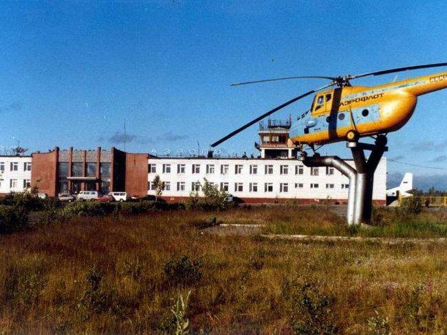 Usinsk. gradić zračne luke na sjeveru zemlje