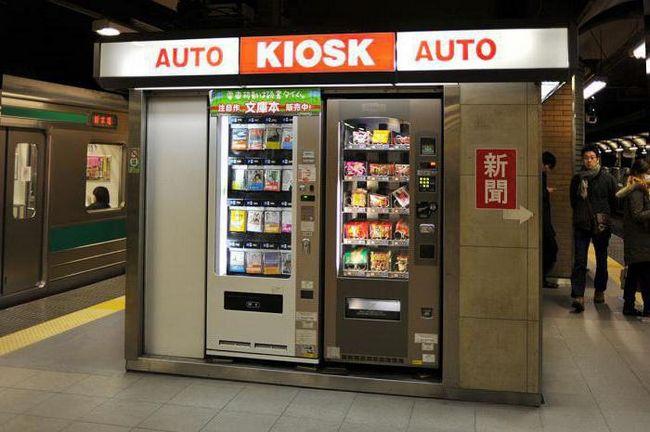 Automat za prodaju - što je to? Vending opreme i tehnologije recenzije