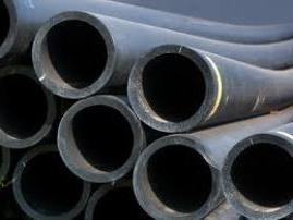 водопроводные трубы металлопластиковые