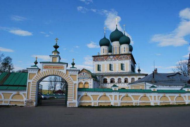 город Тутаев Воскресенский собор