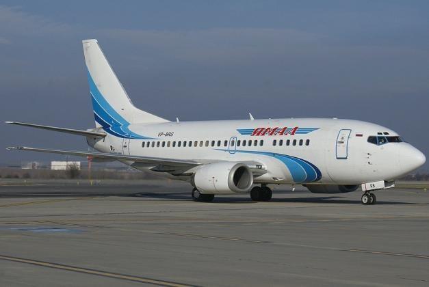čarter aviokompanija letovi