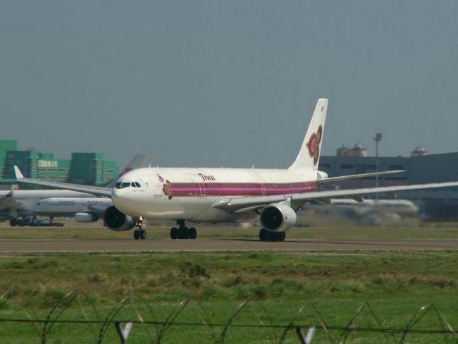 Izbor najboljih mjesta na Airbus A330-300
