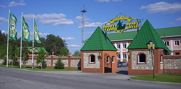 """Država hotelski kompleks """"Ruski lov"""" u Samara: odmor za dušu"""