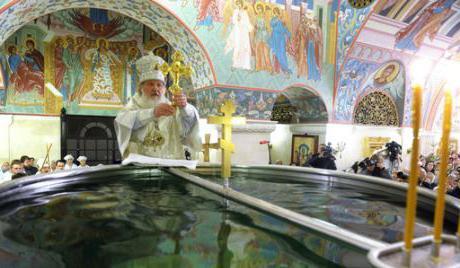 Bajanja i rituala za krštenje. Čarolija ljubavi